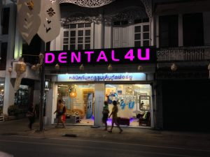 Dental 4U Clinic
