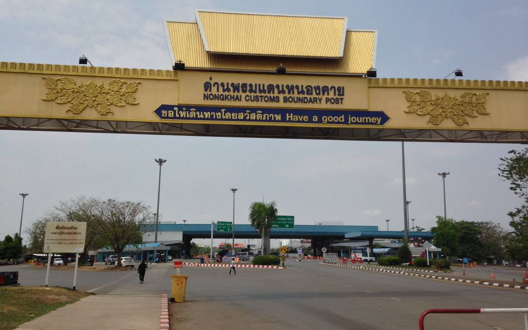 Border Crossing from Udon Thani to Vientiane via Nong Khai